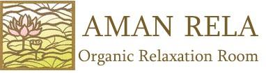 愛知県西尾市のリラクゼーションサロン SPA アマンリラ AMAN RELA Organic Relaxation Room